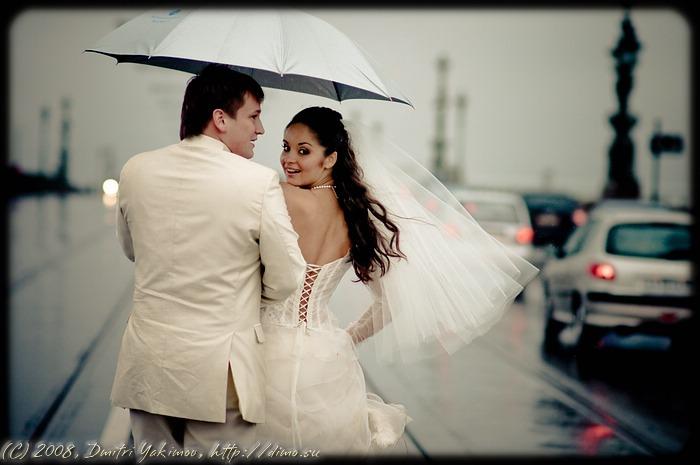 Свадьба. Осеннее. Дождь.