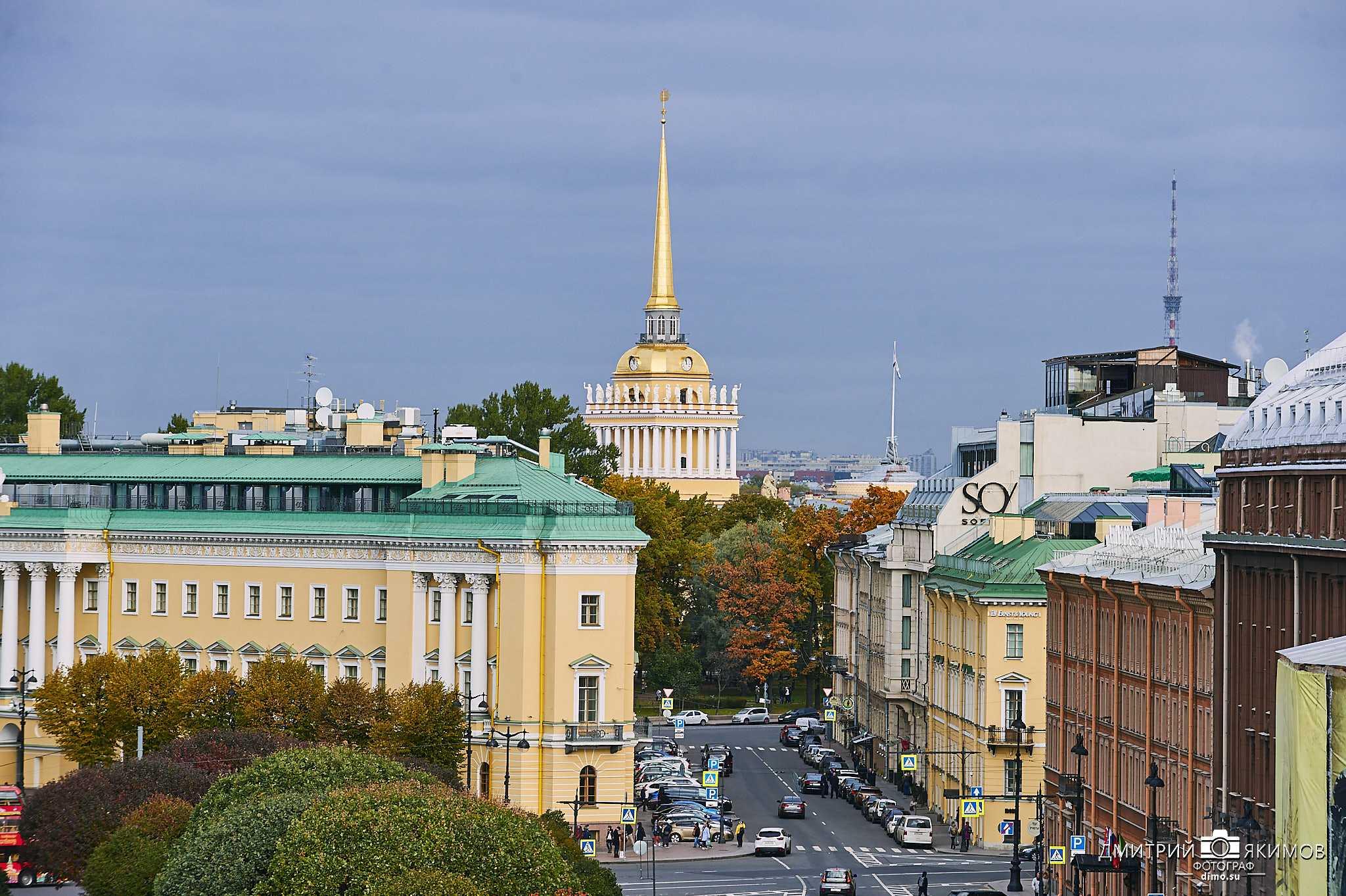 DIM 1040 - Адмиралтейство, осень в Петербурге